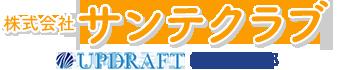 滝風イオンメディック - 取扱店・代理店大募集 - アップドラフト四国事業部 株式会社サンテクラブ